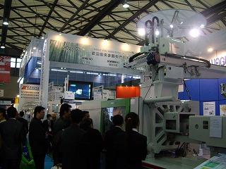 ChinaPL2010